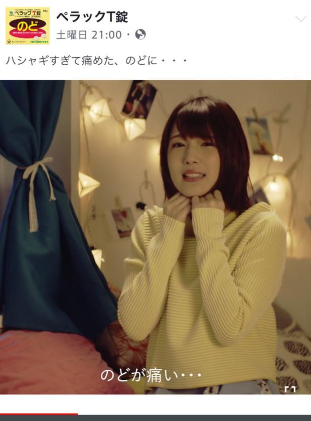 内田真礼さん