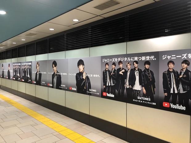 SixTONESのキャンペーンポスター
