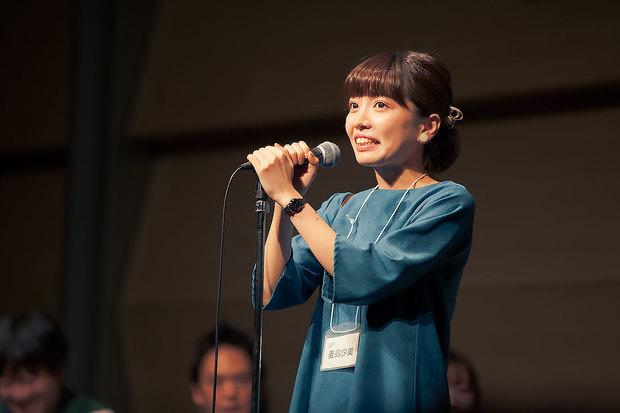 麦島汐美さん