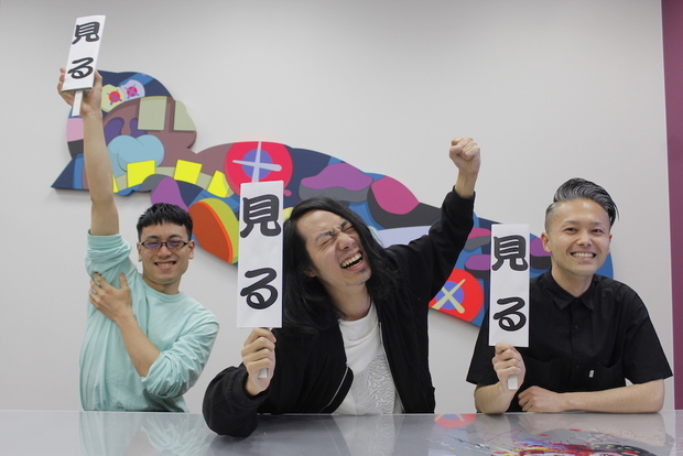 POPなアニメ品評会『メガロボクス』