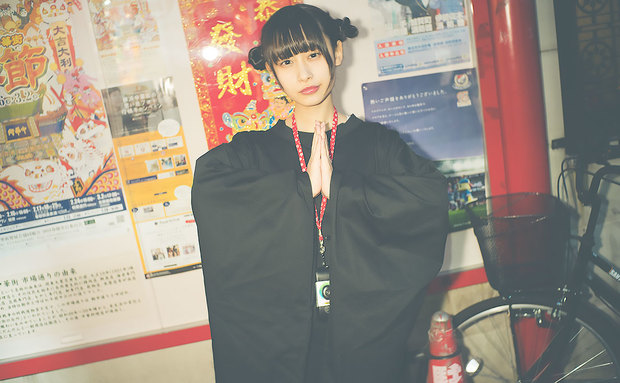 Nako-Select-6494