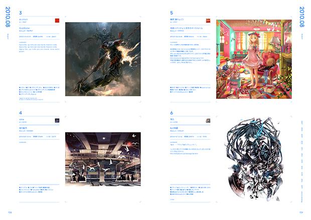 pixiv10周年本『pixiv archive 2007-2017』158-159P