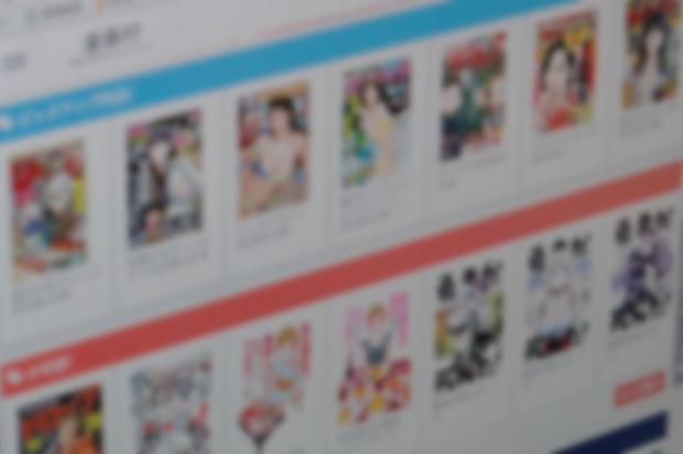 画像は3月時点での「漫画村」サイト/加工は編集部
