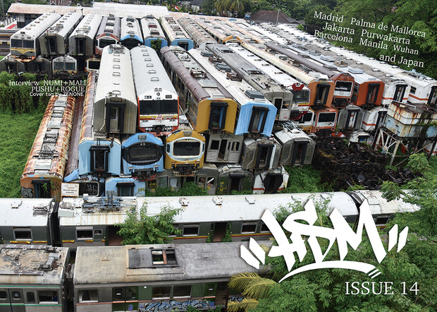 グラフィティマガジン『HSM』