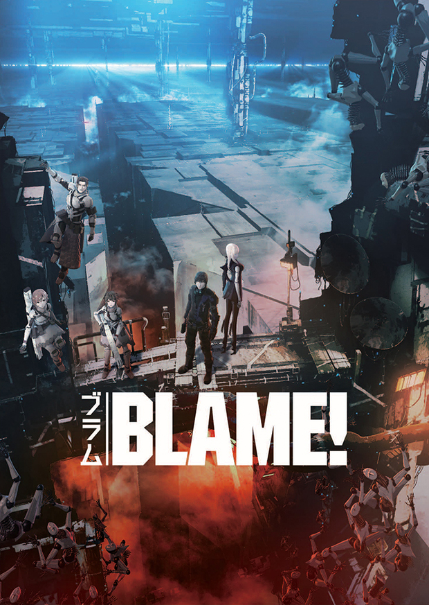 『BLAME!』(C)弐瓶勉・講談社/東亜重工動画制作局