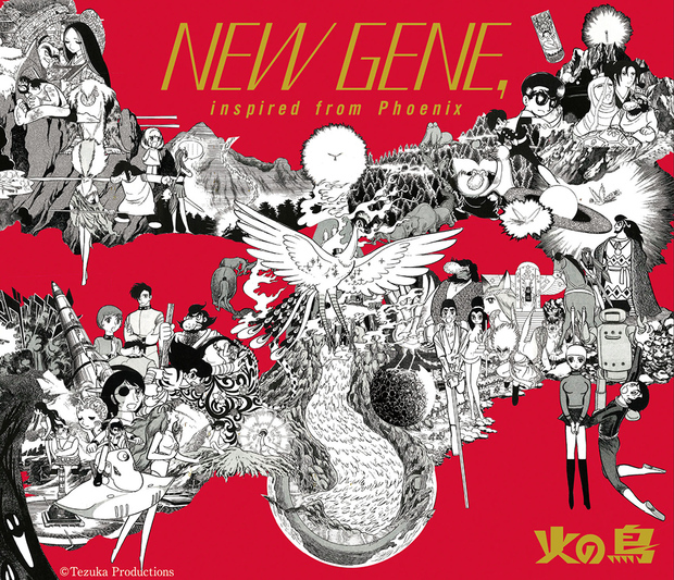 『NEW GENE, inspired from Phoenix』