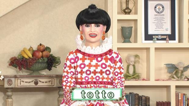 「黒柳徹子ロボット totto」の画像検索結果