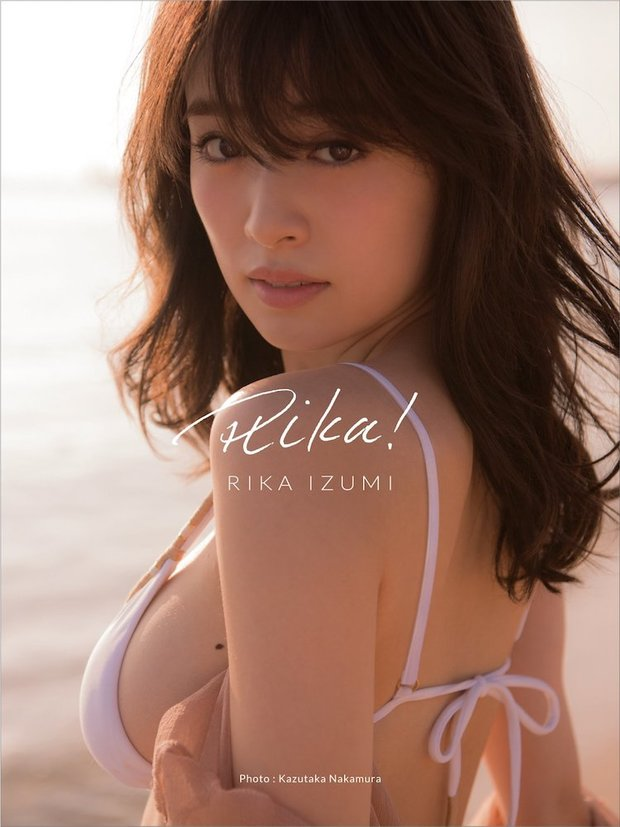 泉里香1st写真集『Rika!』_1/画像はAmazonより