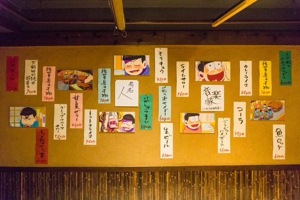 さが松り居酒屋 壁に貼ってあるアニメの場面カット、メニューの札や、有名人(?)のサインなど、細かいところまで注目です!