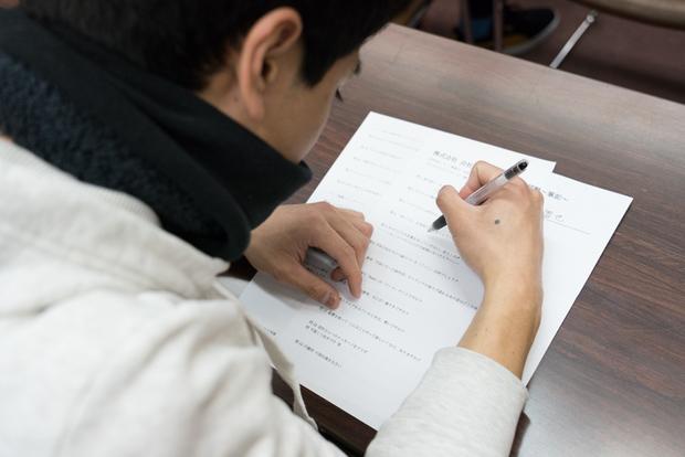 入社試験を受ける筆者