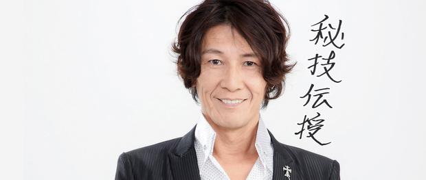 加藤鷹さん