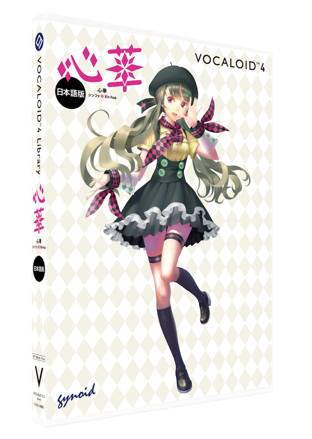 VOCALOID4 Library 心華