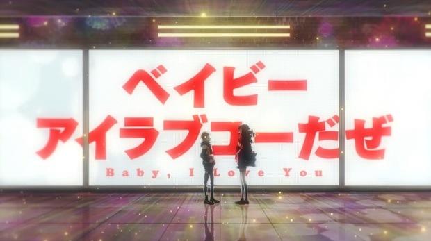 ロッテのアニメCM「ベイビーアイラブユーだぜ」