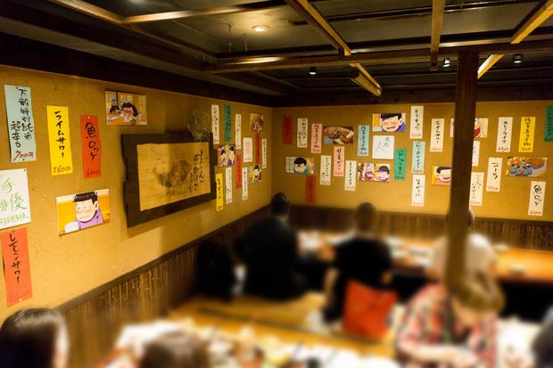 さが松り居酒屋 居酒屋の店内は、アニメの居酒屋シーンを再現した内装に