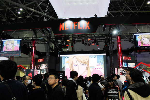 Netflixブース