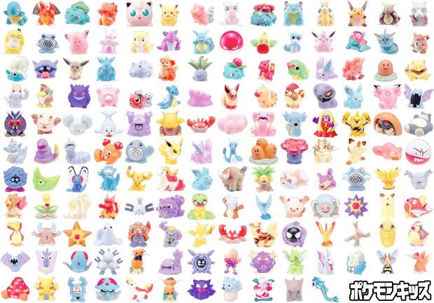 初代の『ポケモンキッズ』全151種