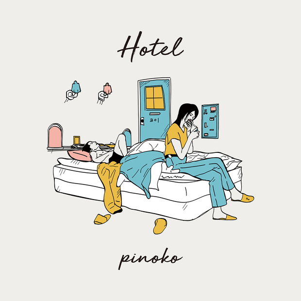 『Hotel』