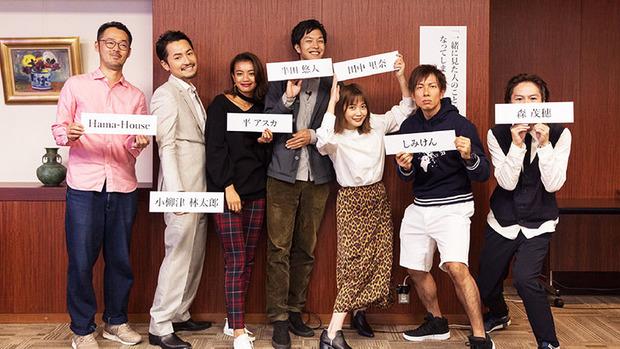 TOKYO・LOVE・TREE第2回会議