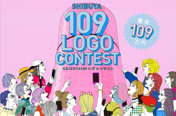 SHIBUYA109新ロゴデザインを募集