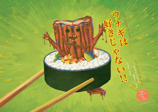 「ウナギは好きじゃない!!」/シンガポールのカスタム寿司屋「maki-san」