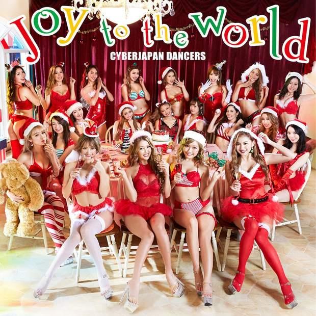 CYBERJAPAN DANCERS「Joy to the world」