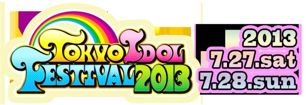 logo_2013_POP