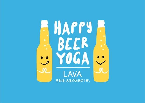 HAPPY BEER YOGA
