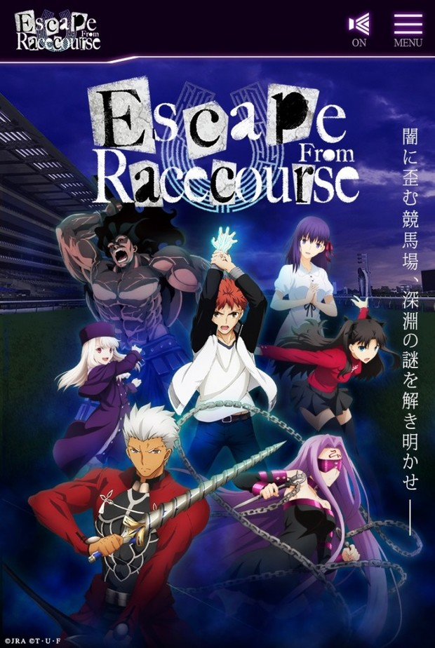 「Escape From Racecourse」トップ画面