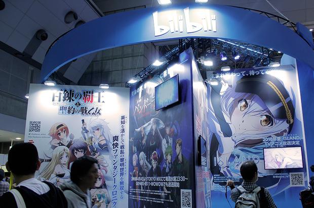 大きく展開されていたBilibili。近年は、日本のアニメに出資し製作委員会に名前を連ねる機会も増えている