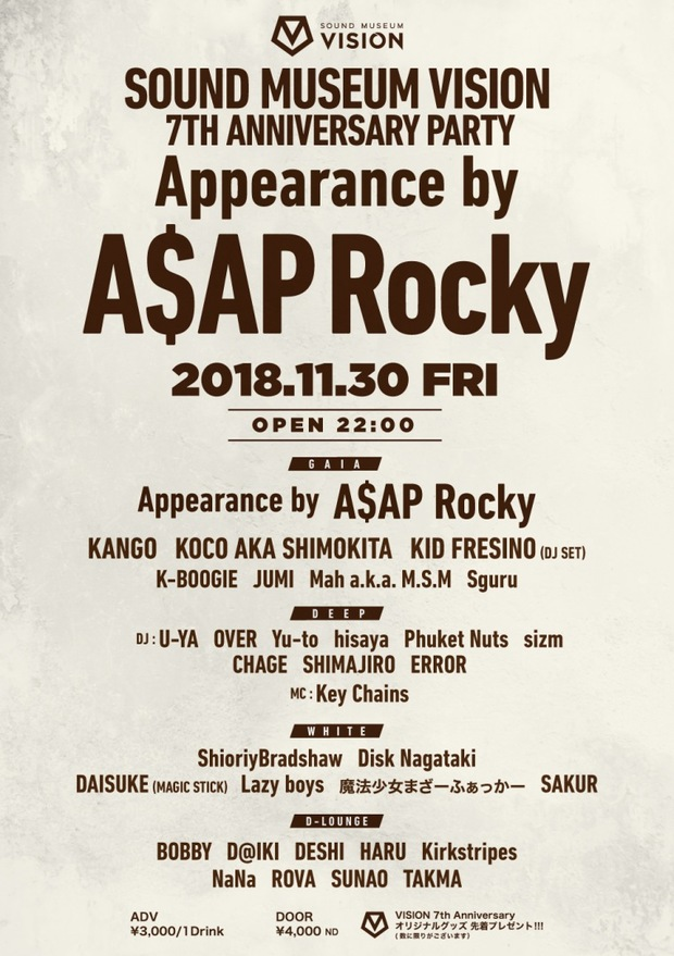 「SOUND MUSEUM VISION 7th Anniversary Appearance by A$AP Rocky 」