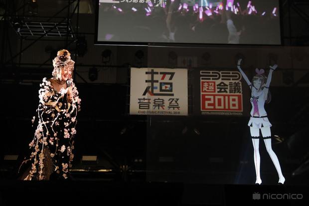 sachiko_kizunaai_01
