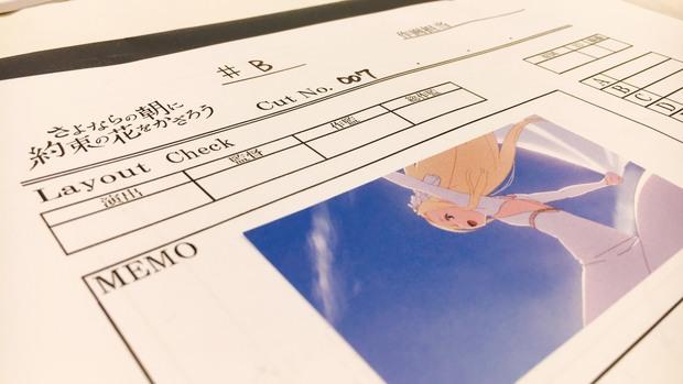 「『さよならの朝に約束の花をかざろう』井上俊之原画展 in ササユリカフェ」