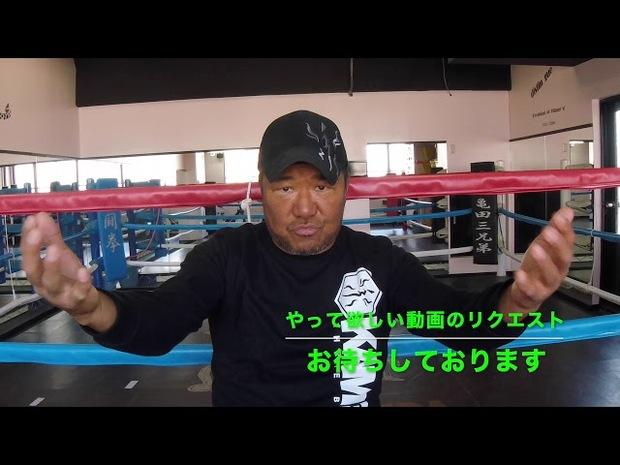 亀田史郎ユーチューバになりました!