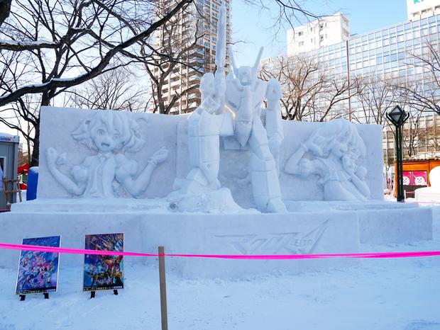 さっぽろ雪まつり_マクロス雪像