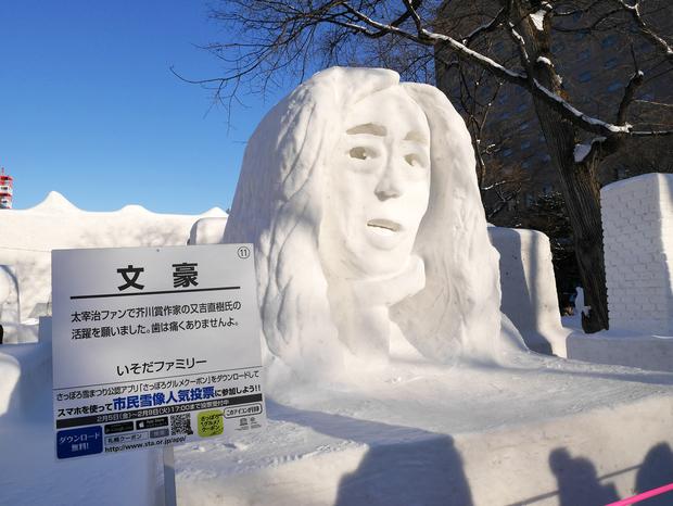 さっぽろ雪まつり_ピースの又吉さん雪像