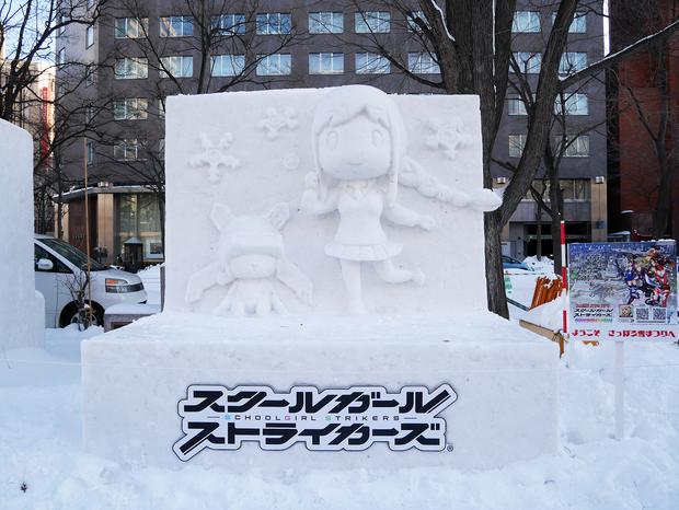 さっぽろ雪まつり_「スクールガールストライカーズ」夜木沼伊緒の雪像