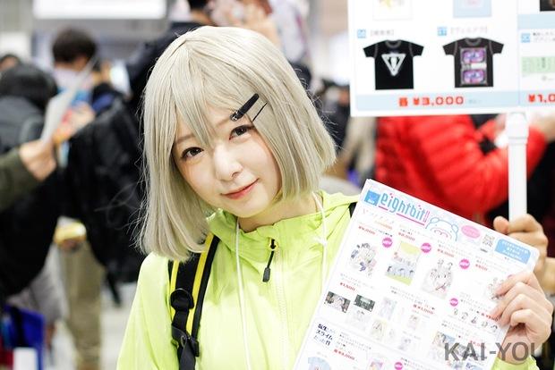 「コミックマーケット95」(C95)美人コスプレコンパニオン写真まとめ1