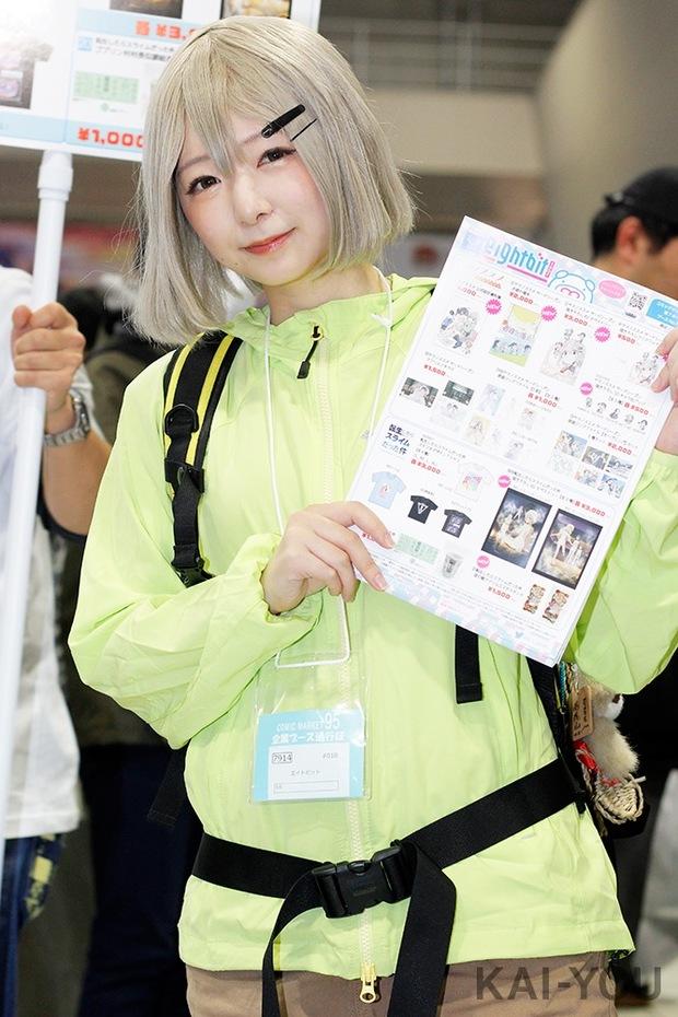 「コミックマーケット95」(C95)美人コスプレコンパニオン写真まとめ2