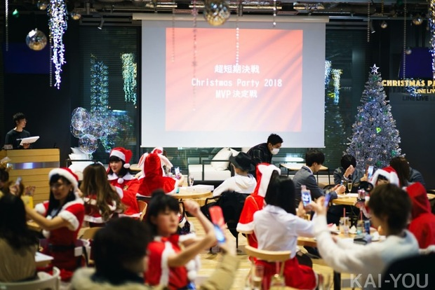 「LINE LIVE Christmas Party 2018」の様子