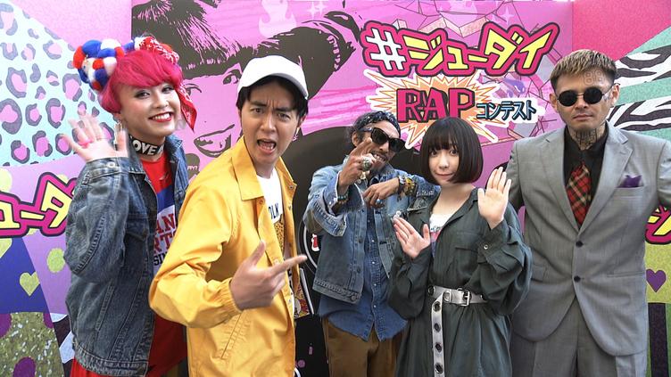JKラッパー吉田凜音、レジェンドTWIGYらが審査 福岡で10代のラップコンテスト