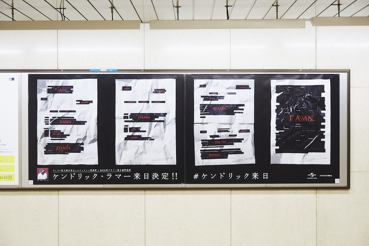 加計に森友? ケンドリック・ラマーの黒塗り広告が国会議事堂前駅に登場
