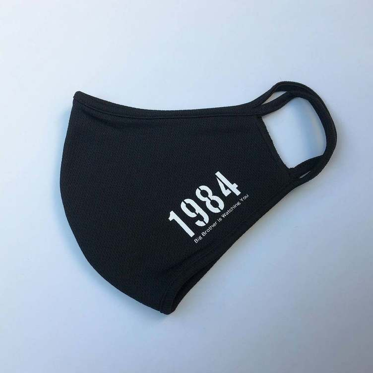 早川書房が『1984年』のマスクを発売 「ビッグブラザーはマスクを着けるか?」