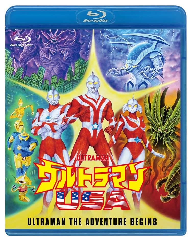 幻のアニメ『ウルトラマンUSA』Blu-ray化 漂うアメリカの匂い🇺🇸