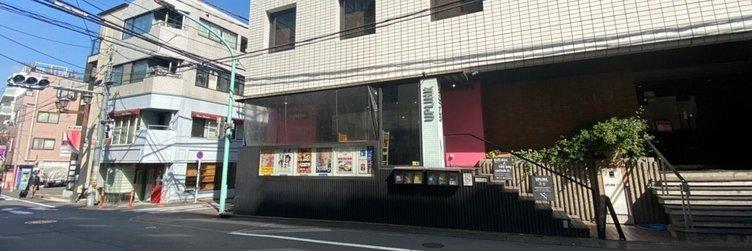 アップリンク渋谷が5月に閉館 「コロナ禍で限界、決断を余儀なくされた」
