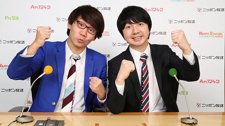 「オールナイトニッポン」1部昇格 三四郎のラジオがおもしろい理由