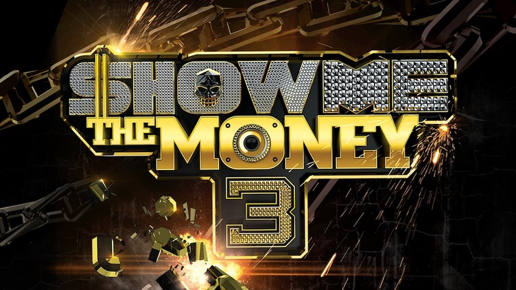 SHOW ME THE MONEY、Abemaで放送 韓国ヒップホップブームの火付け役