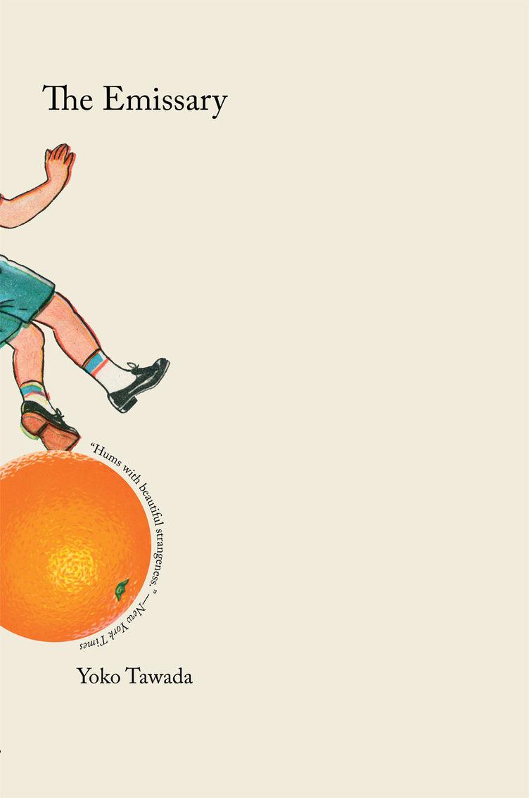 全米図書賞の翻訳文学、多和田葉子『献灯使』 『たけくらべ』『万葉集』以来の快挙