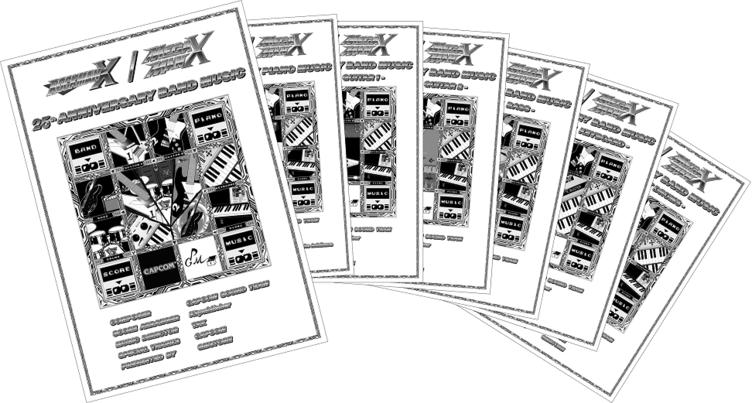 『ロックマンX』25周年、BGMの楽譜と音源を販売 あの名曲が蘇る…!