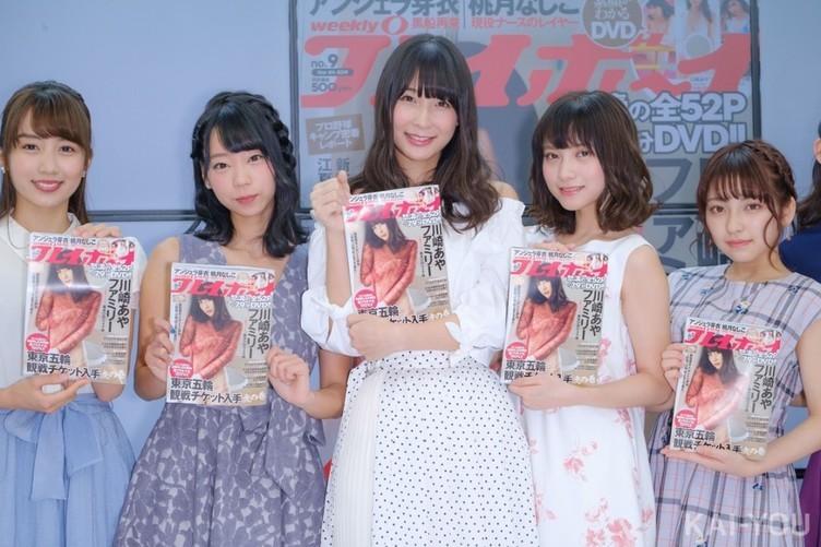 川崎あや、桃月なしこらゼロイチの女神たち 「週プレジャック」イベントに降臨す
