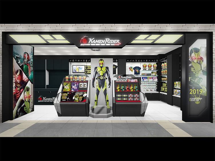 世界初、仮面ライダーショップ「KAMEN RIDER STORE TOKYO」が東京駅にオープン